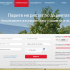 Профи Кредит - Бързи Потребителски Кредити до 5 000 лв