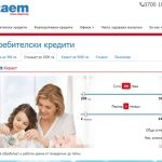 Бързи Кредити С Месечни Вноски от iZaem