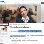 Бързи Потребителски Кредити от Fibank