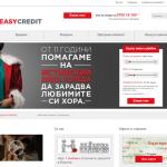 Лесни Кредити от Easy Credit
