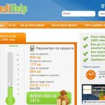 Онлайн Кредит До 2000 лв от КредиХелп
