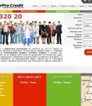 Бързи Кредити във Варна от РазПро Кредит