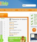 Онлайн Кредит До 2000