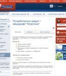 Потребителски Кредит Без Доказване на Доход: Овърдрафт Еластика от Пощенска Банка